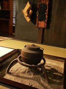 順照寺の平成21年度 県立神戸特別支援学校 さわらび分教室にて初釜