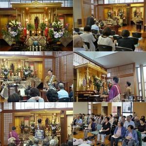 本日午後一時半より順照寺本堂にて、令和元年初の永代経法要を厳修いたしました。 午前中一時強い雨が降りましたが足元お悪いなか、大勢の有縁の方々がご参拝くださいました。