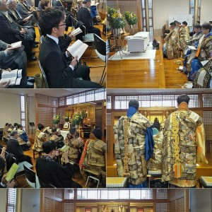 神戸西組 合同報恩講の浄土真宗の葬儀・葬場勤行の様子