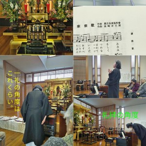 午後1時半より、令和2年初めての法要、宗祖・親鸞聖人御正忌法要を順照寺本堂で勤めました。